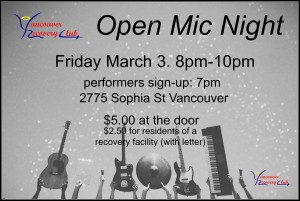 openmicMarch2017